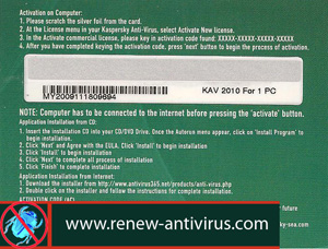 Kaspersky Antivirus 2010 1 PC