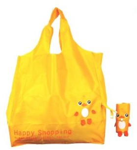 Easy Shopping Reusable Shopping Tote Bag - Folded Into A Duck - Yellow2