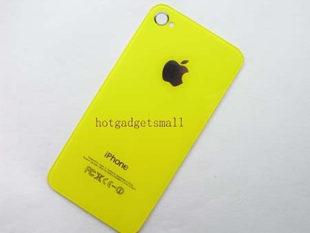 back cover 4g yellow