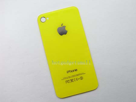back cover 4g yellow 2