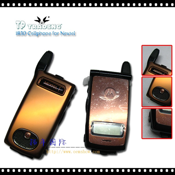 i830-Cellphone-for-Nextel