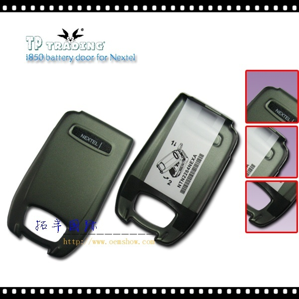 i850-battery-door-for-Nextel