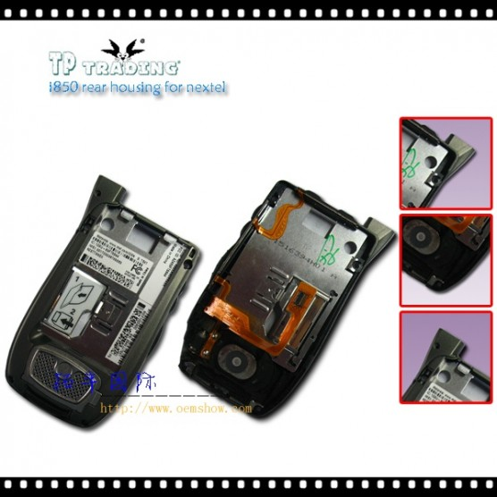 i850-rear-housing-for-nextel