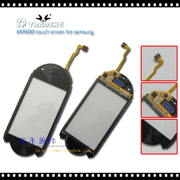 M7600 touch screen for samsung