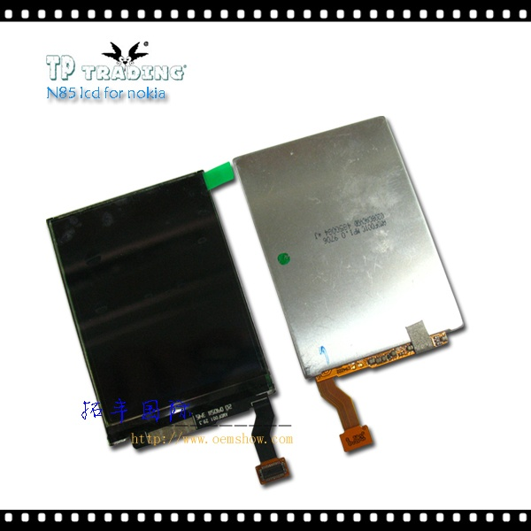 N85 lcd for nokia