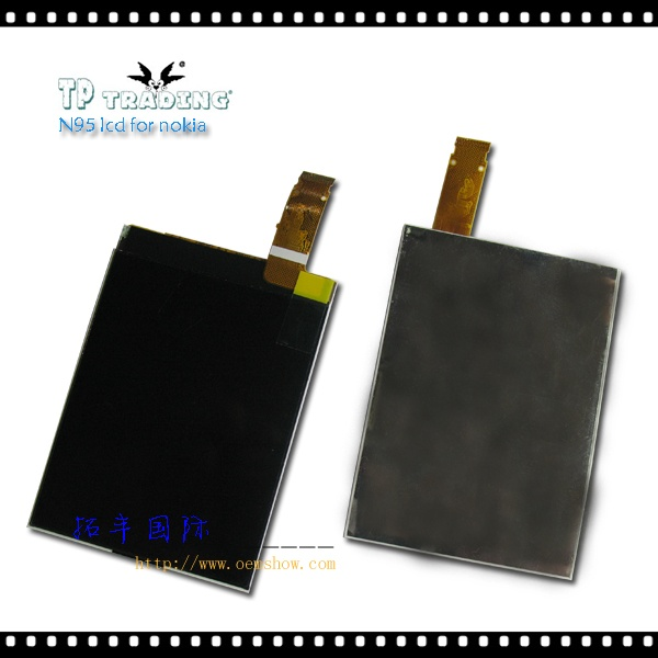 N95 lcd for nokia