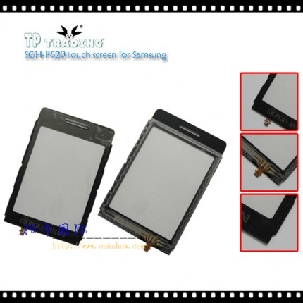 SGH-P520 touch screen for Samsung