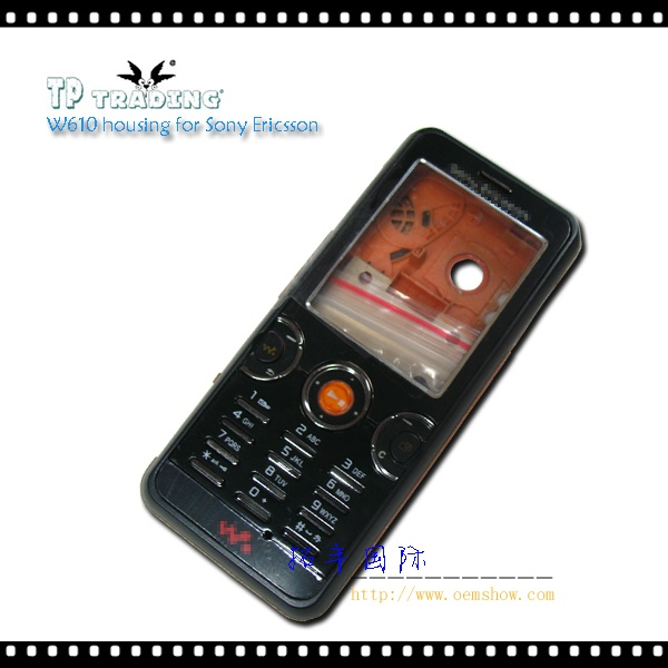W610 housing for Sony Ericsson