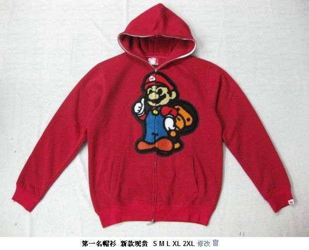 Retail bape hoody hoodie jacket baby milo